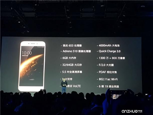 360手机N5正式发布:配6GB内存卖1399元的照片 - 7