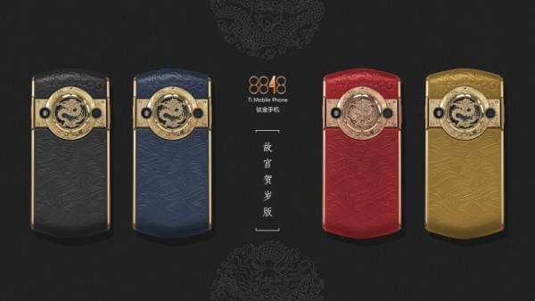 故宫推出贺岁版皇家奢华手机:售价19999元的照片 - 1