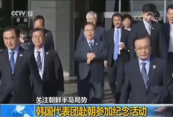 朝韩合办《10·4宣言》纪念活动 系首次在平壤举办
