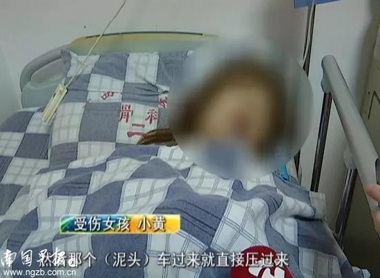 南宁2名初中女生被卷车底遭多次碾压 1人血管融烂
