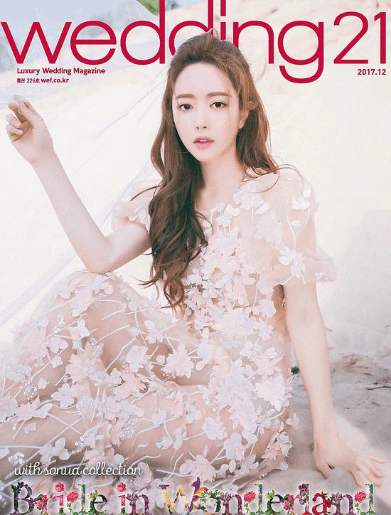 韩流女神洪秀儿亮相时尚杂志封面魅力迷人
