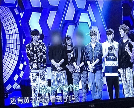 湖南卫视重播《快本》 给EXO成员脸上打码引争议