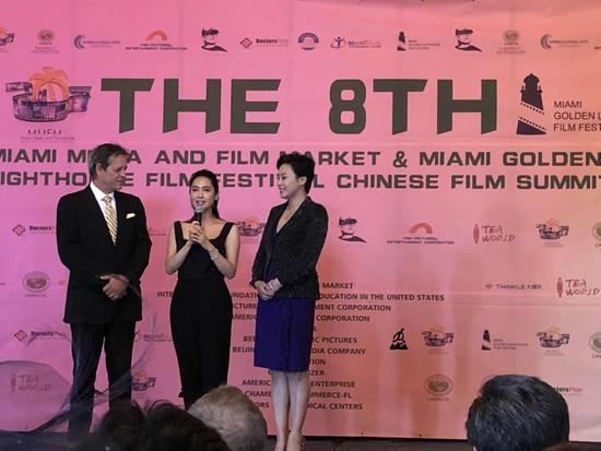 第八届迈阿密美洲电影节朱茵获影后4.jpg