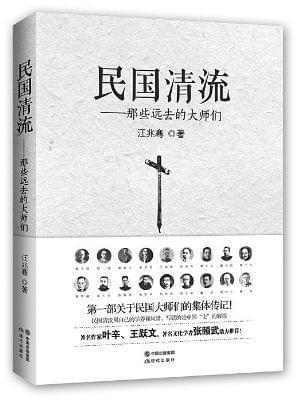 胡适曾帮助过毛泽东