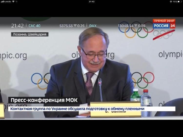 俄罗斯国家电视台:将不转播平昌冬奥会,将奥运五环打上斜杠