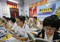 高考首日衡水二中高三考生仍正常上自习