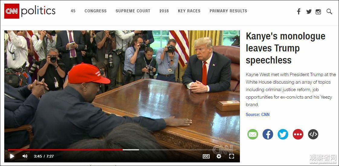 """媒体:说唱歌手""""侃爷""""进白宫 连特朗普都插不上话"""
