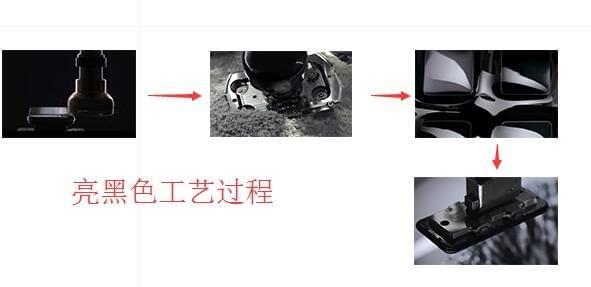 解析iPhone 7亮黑色版制造工艺的照片 - 2