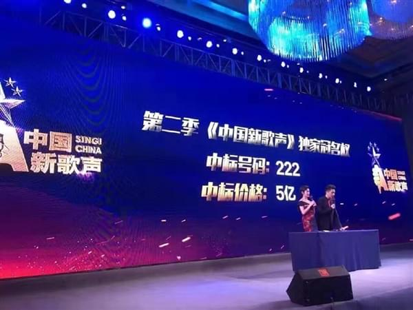 OPPO花5亿冠名第二季《中国新歌声》的照片