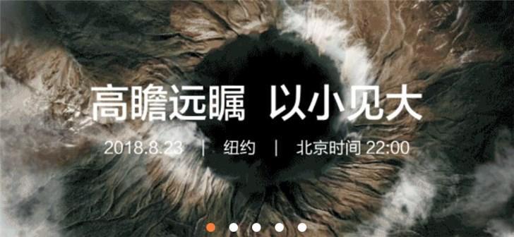 大疆宣布年度最重磅产品:搭载哈苏镜头 两倍光变