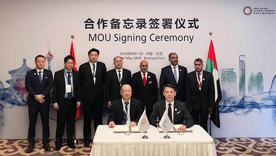 中国阿联酋共同设立产能合作金融服务平台