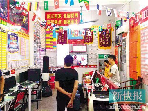 广东体彩年销量突破200亿元 系历史首次