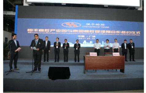 第八届中国(广饶)轮胎汽配展合同额约166个亿3