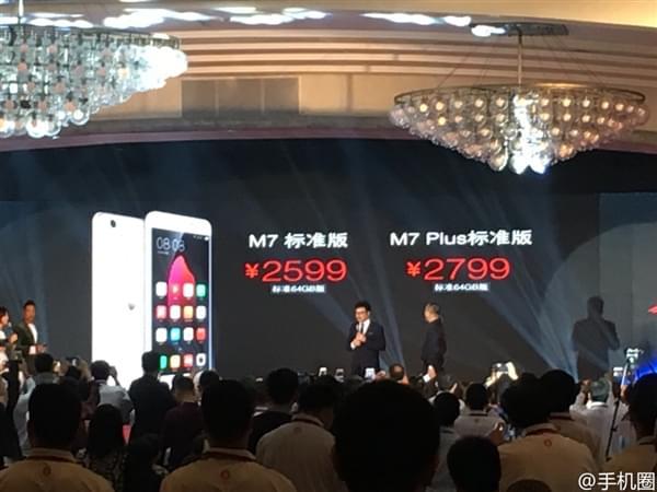 大米手机发布 蓝宝石2.5D屏/无线充电的照片 - 6