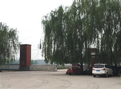 上海一公司员工举报河南企业污染被判损害商业信誉罪