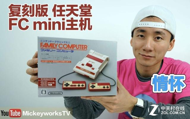 怒刷情怀 任天堂红白机FC mini将再次开卖