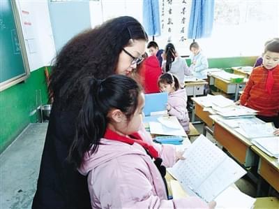 展示学习丰富成果 促进学生成长进步