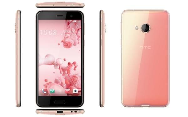 HTC U Ultra/U Play正式发布的照片 - 14