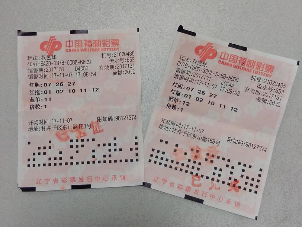 565万大奖得主:认真对待买彩票 轻松看待中大奖