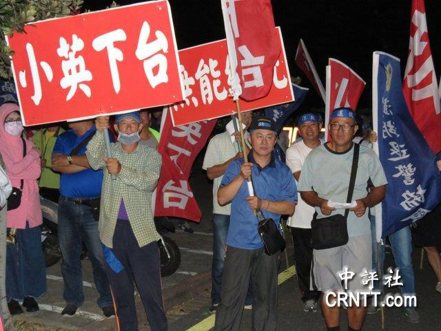 蔡英文出席活动遭岛内民众抗议 高喊蔡英文下台