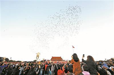 天安门广场举行国庆节升旗仪式 超14万人观看