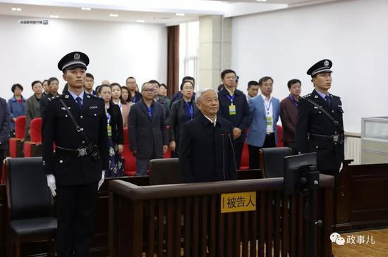 他利用中央委员身份谋利获刑14年:系全家腐典型