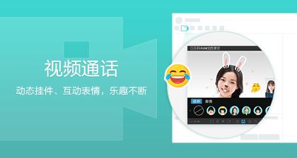 腾讯QQ 8.9.1.20380 第二维护体验版发布的照片