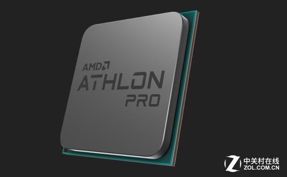 AMD推出新速龙/速龙Pro/锐龙Pro台式处理器