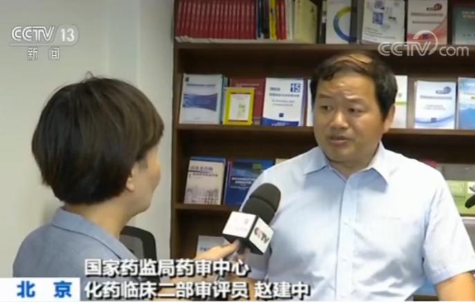国家药监局:中国自主研发抗艾滋病新药获批上市