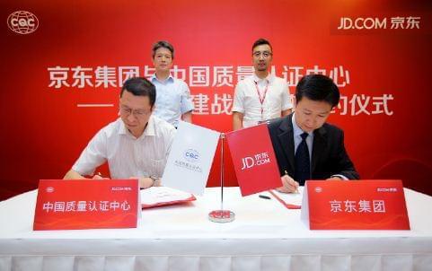 打造互联网产业质量标准 京东与中国质量认证