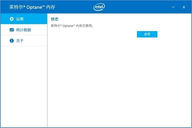 Intel傲腾内存实测:二次跑分秒SATA SSD的照片 - 7