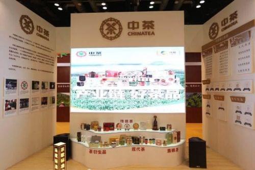 第十三届北京国际茶博会百年木仓耀京城