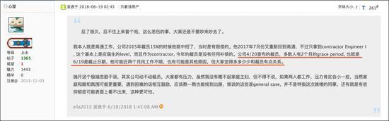 华裔中年IT男遭高通裁员2次跳楼自杀:毕业于清华
