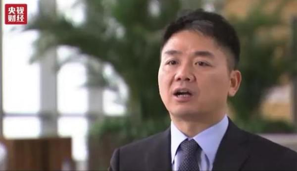 央视专访刘强东:京东电商早就赚钱了 5年内进世界100强的照片