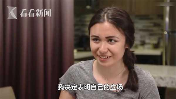 17岁女孩毕业演讲谈性骚扰经历 被校方掐麦制止