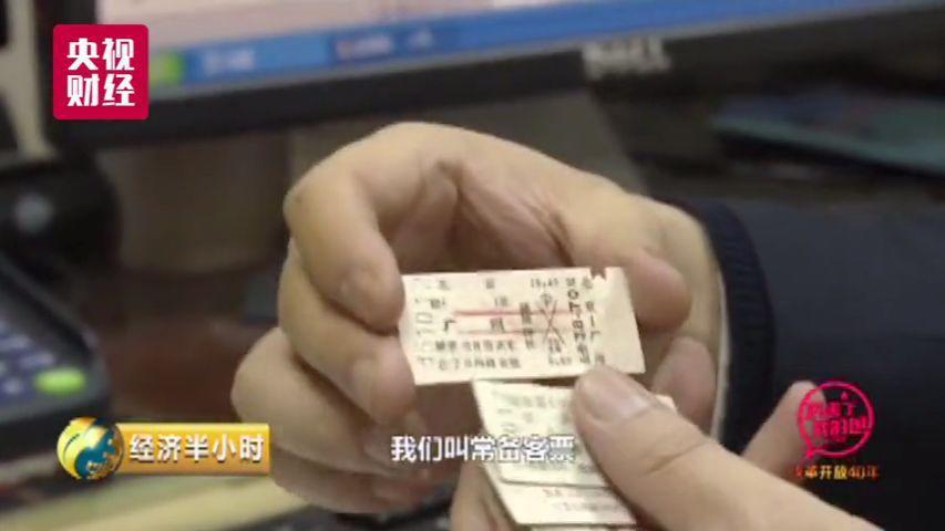 康顺兴:票柜为什么这么大呢,因为从北京到广州,就京广正线而言,基本上都有快车,也就是20多个停车站。比方说一个广州、郑州、武汉,经过长沙,这些所有的车票都是需要硬卧上、中、下。软卧呢,你还得有上下,加快票,卧铺票,包括小孩票,全价票,所以票种非常多。