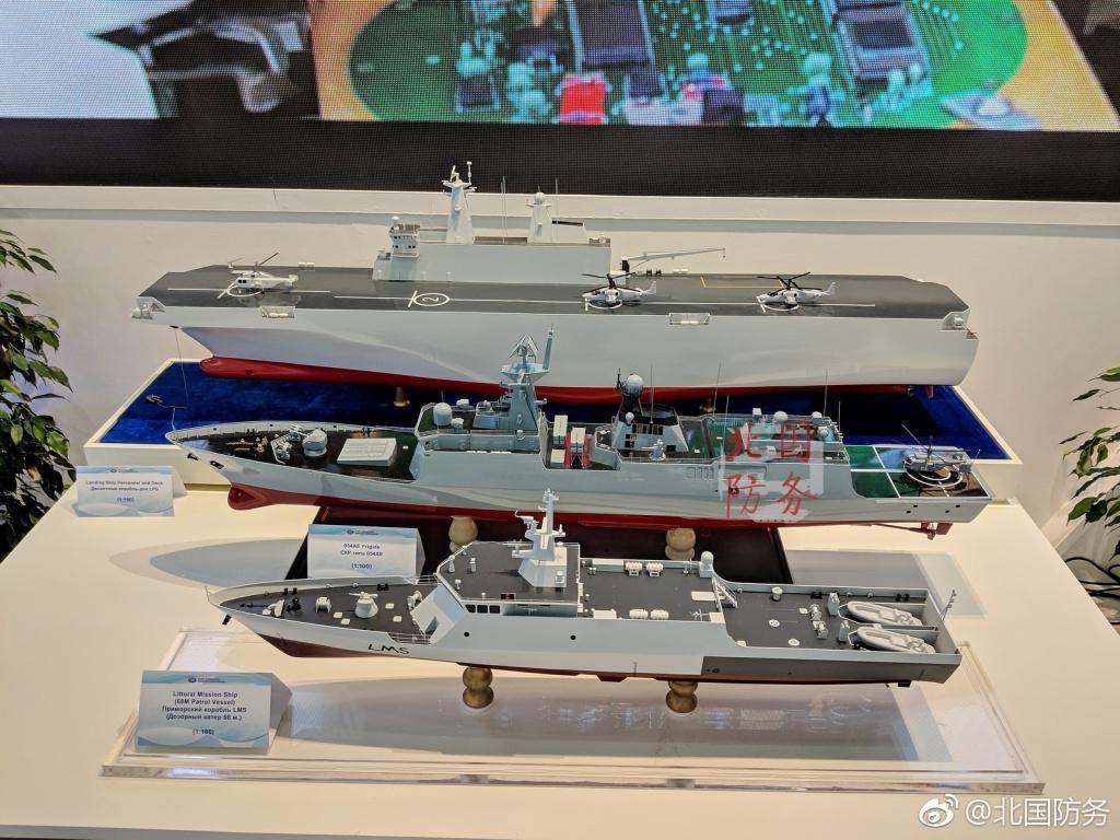 俄军前海军司令:不需直升机航母 将建两栖攻击舰