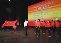 """北京教改:中小学教师申报高级职称须""""支教""""1年"""