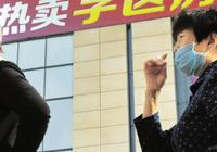 一套学区房可选2所小学:杭州双学区制渐成趋势