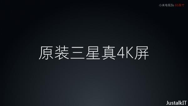 小米电视3S 65英寸版发布:售价4999元的照片 - 7