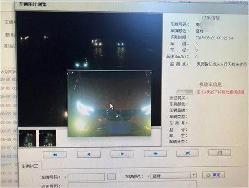 5分钟开出10公里!深圳俩司机飙车 还发朋友圈炫耀