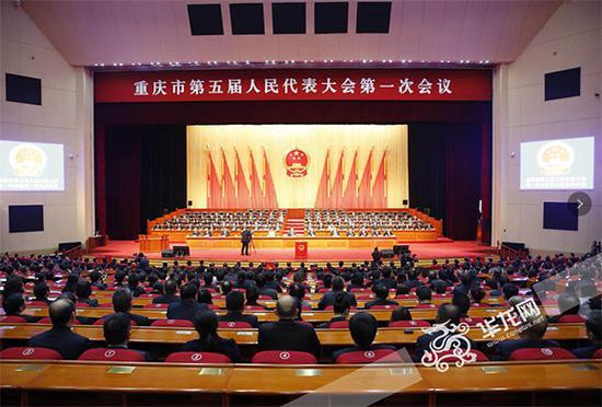 重庆市五届人大一次会议闭幕唐良智当选市政府市长 张轩当选市人大常委会主任