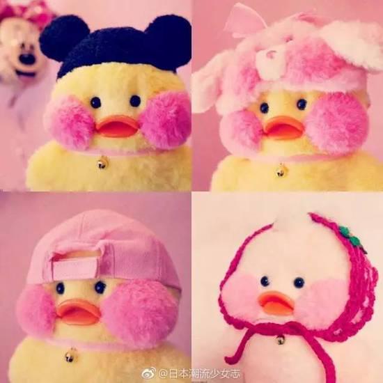 """小鸭子,她本身是手作玩偶lalafanfan,在ins上有个酷酷的 id""""cafe mimi"""