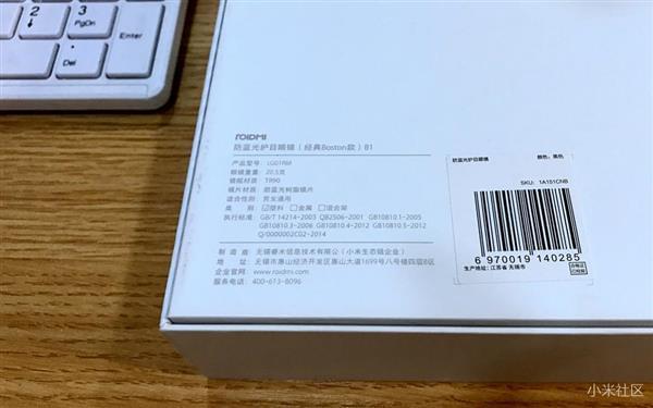 小米生态链新品防蓝光眼镜亮相:仅21克的照片 - 3