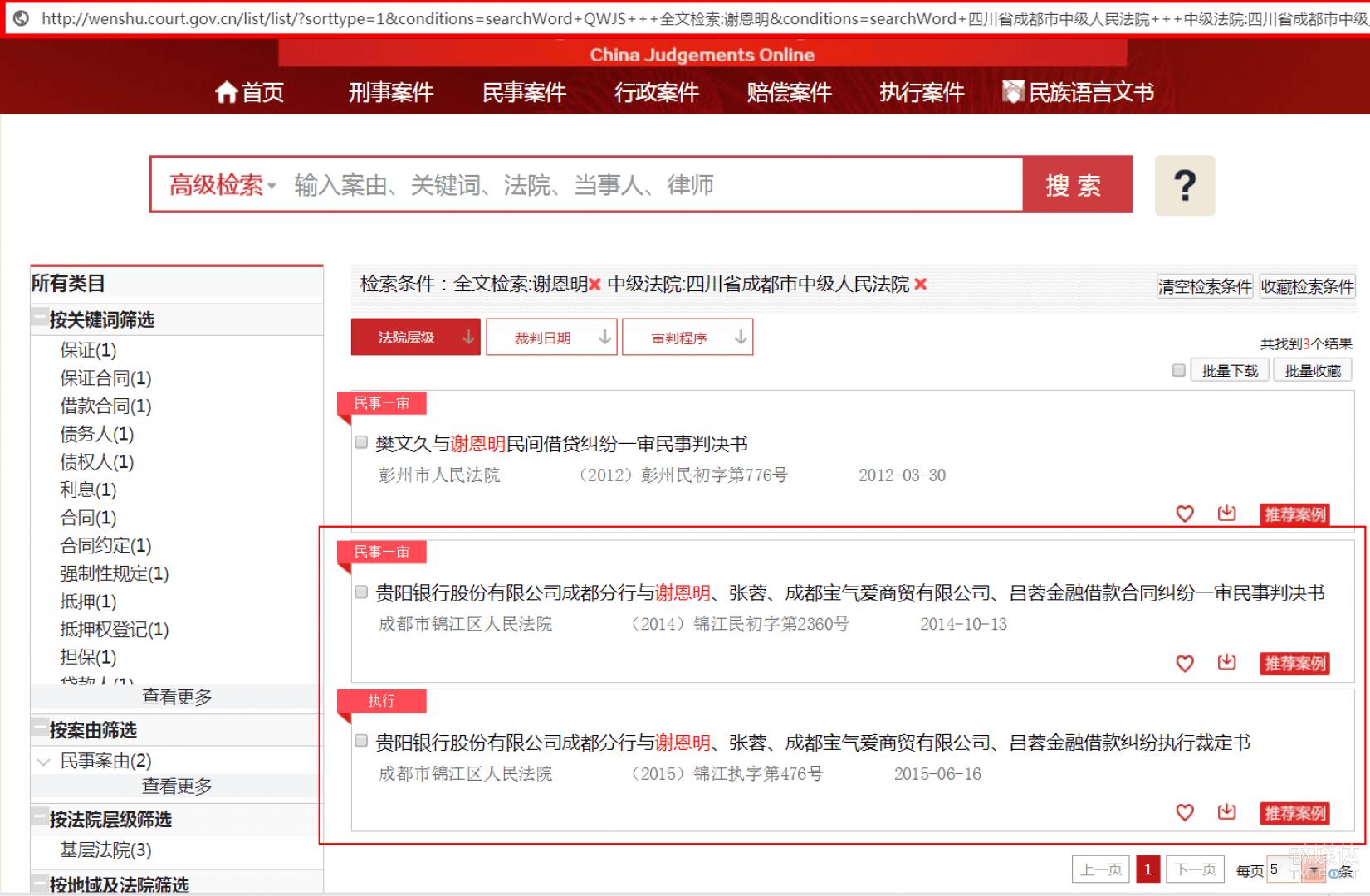 """36氪再陷""""涉嫌诈骗""""漩涡 中国股权众筹已近落幕"""