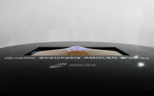 三星在SID 2017展出世界首个可伸缩OLED显示屏