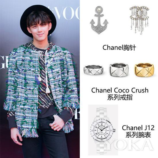 吴磊佩戴Chanel胸针、戒指和腕表(艺人图片来源于吴磊工作室微博)