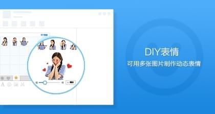 腾讯QQ8.7体验版第二维护版发布的照片