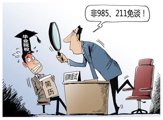 漫画:张建辉