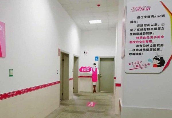 四川农大征用女生设男厕v女生风衣男生称体150穿女生小个子厕所